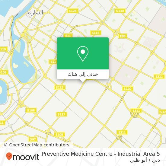 خريطة Preventive Medicine Centre - Industrial Area 5