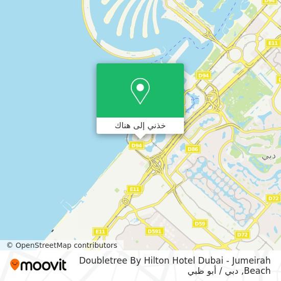 خريطة Doubletree By Hilton Hotel Dubai - Jumeirah Beach