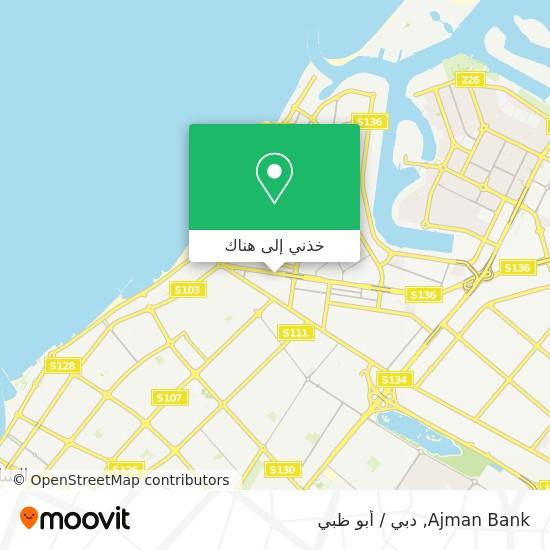 خريطة Ajman Bank