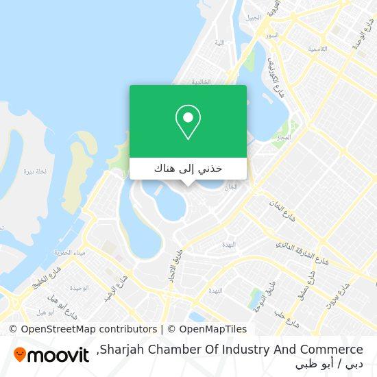 خريطة Sharjah Chamber Of Industry And Commerce