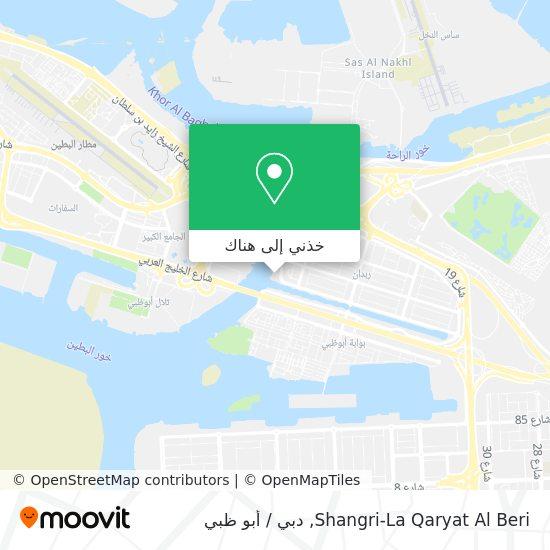خريطة Shangri-La Qaryat Al Beri