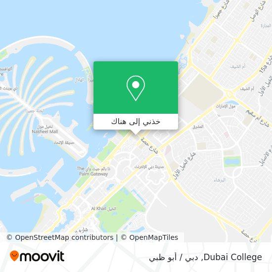 خريطة Dubai College