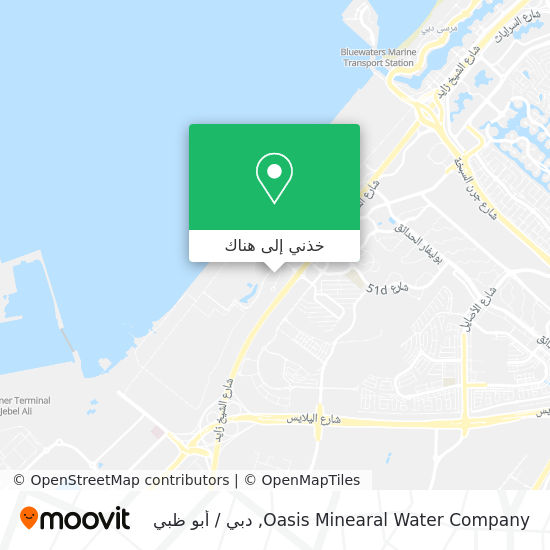 خريطة Oasis Minearal Water Company