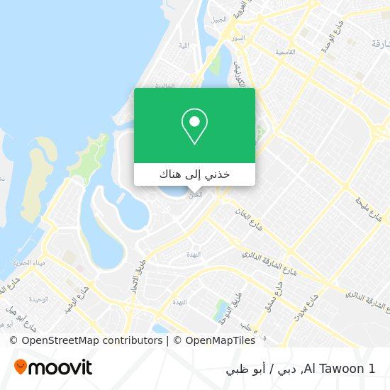 خريطة Al Tawoon 1
