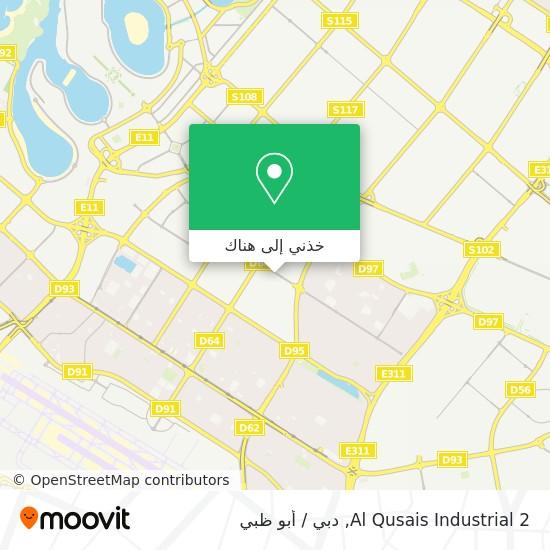 خريطة Al Qusais Industrial 2