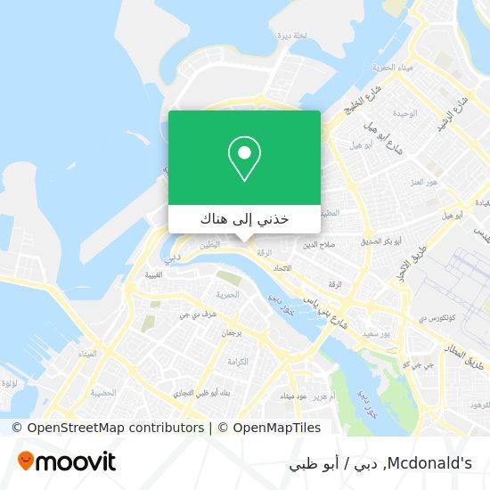 خريطة Mcdonald's