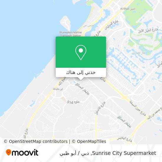 خريطة Sunrise City Supermarket