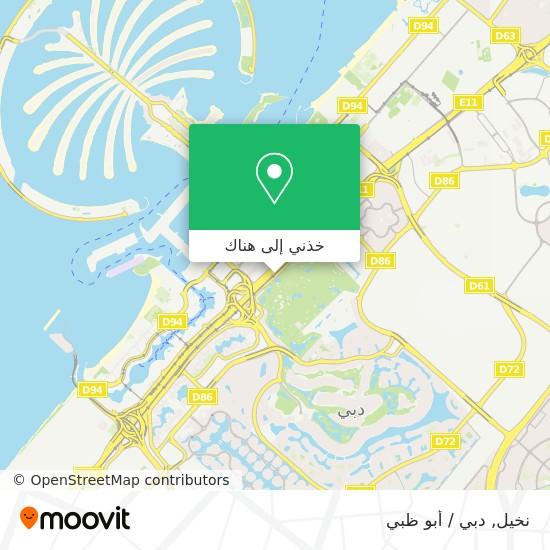 خريطة Nakheel