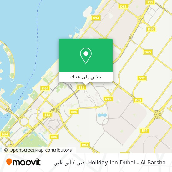 خريطة Holiday Inn Dubai - Al Barsha