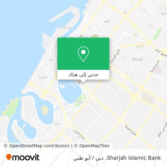 خريطة Sharjah Islamic Bank