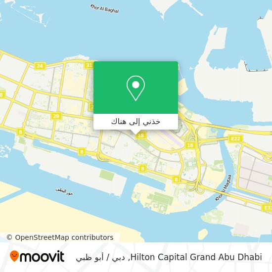 خريطة Hilton Capital Grand Abu Dhabi