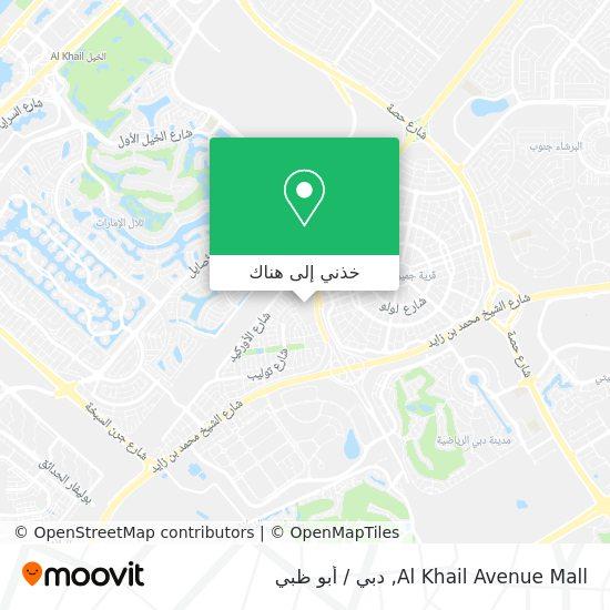 خريطة Al Khail Avenue Mall
