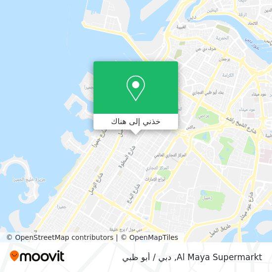 خريطة Al Maya Supermarkt