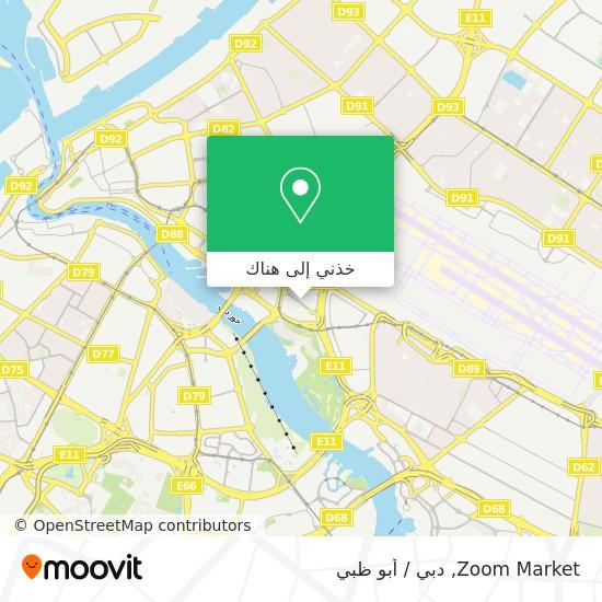 خريطة Zoom Market