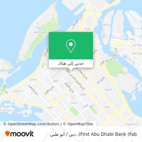 خريطة National Bank Of Abu Dhabi (Nbad)