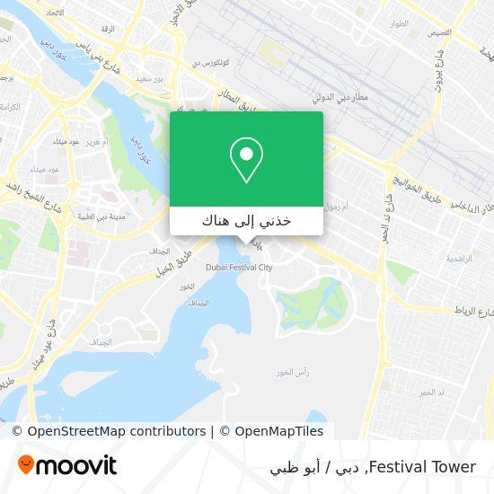 خريطة Festival Tower