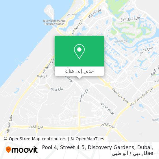خريطة Pool 4, Street 4-5, Discovery Gardens, Dubai, Uae