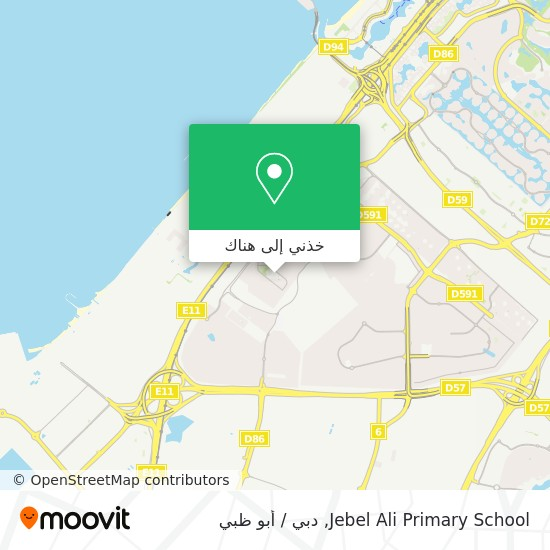 خريطة Jebel Ali Primary School