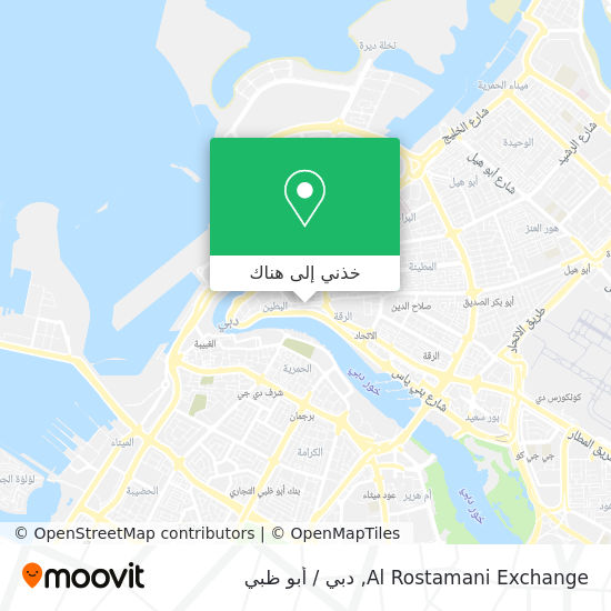 خريطة Al Rostamani Exchange