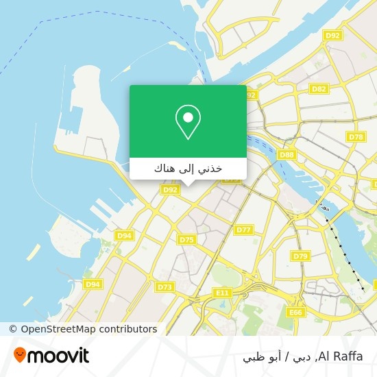 خريطة Al Raffa