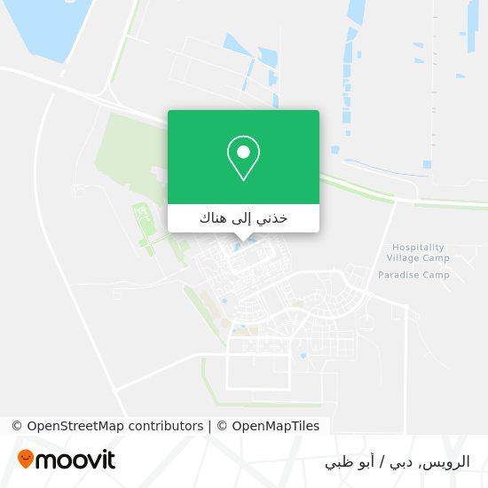 خريطة Ruwais