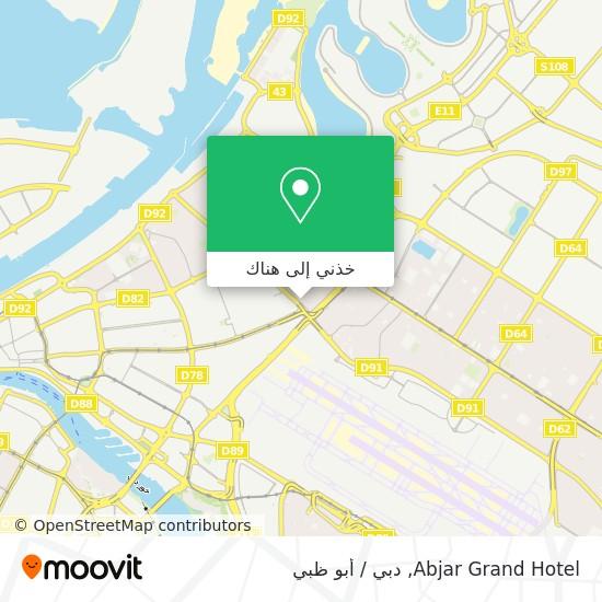 خريطة Abjar Grand Hotel