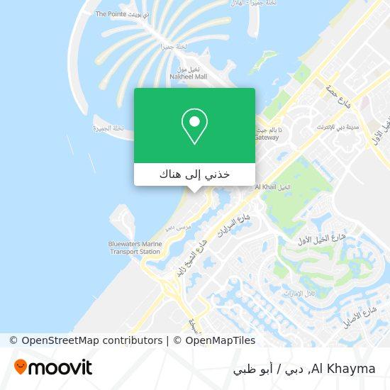 خريطة Al Khayma