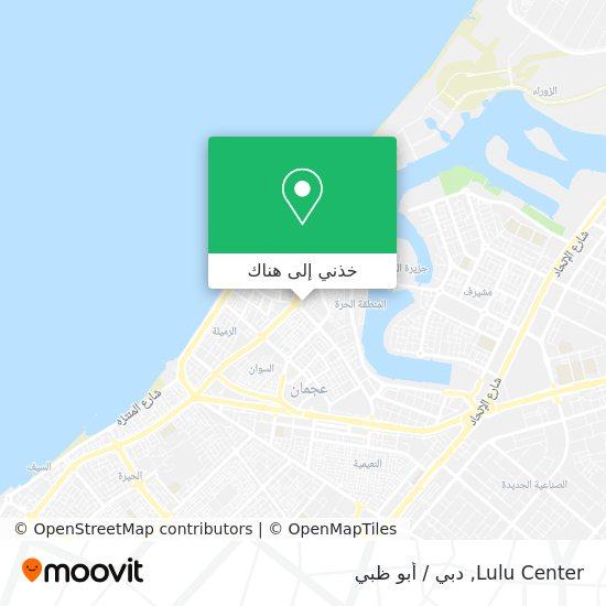 خريطة Lulu Center