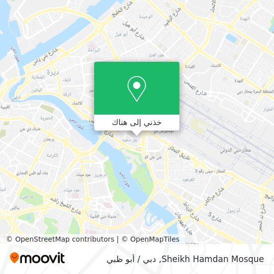 خريطة Sheikh Hamdan Mosque