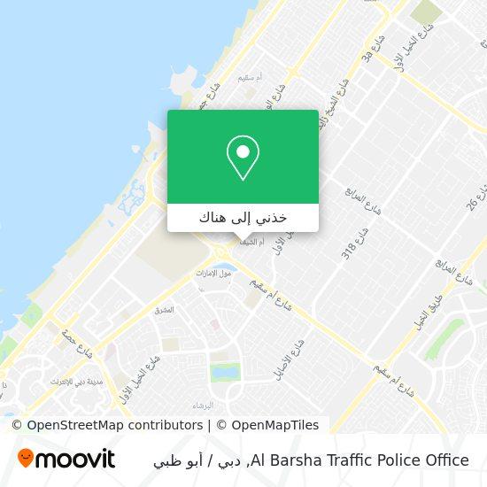 خريطة Bur Dubai Traffic Police Office