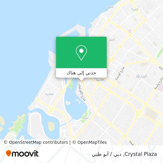 خريطة Crystal Plaza