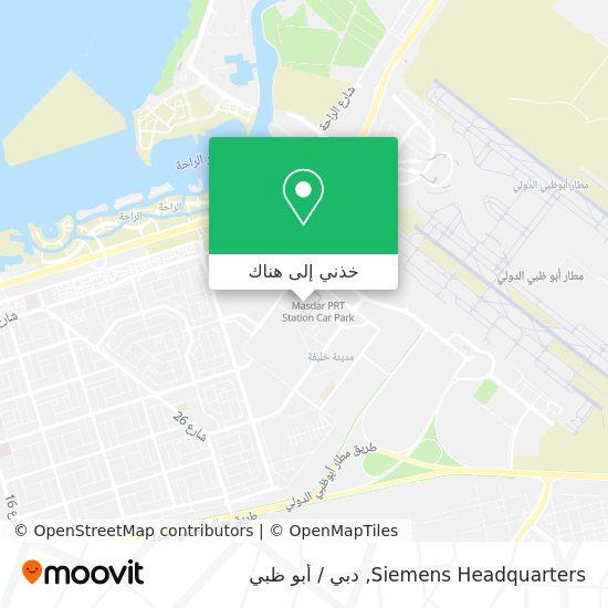 خريطة Siemens Llc Office