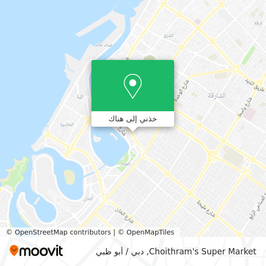 خريطة Choithram's Super Market