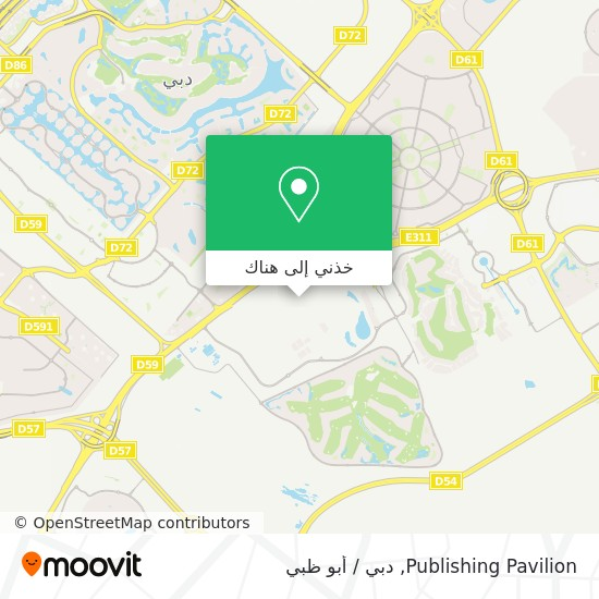 خريطة Publishing Pavilion