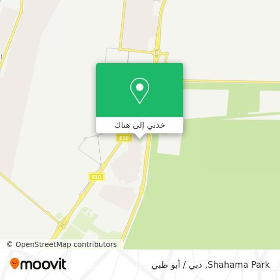 خريطة Shahama Park