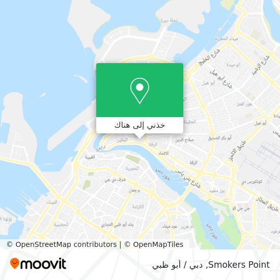 خريطة Smokers Point