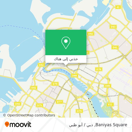 خريطة Baniyas Square