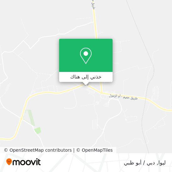 خريطة Liwa