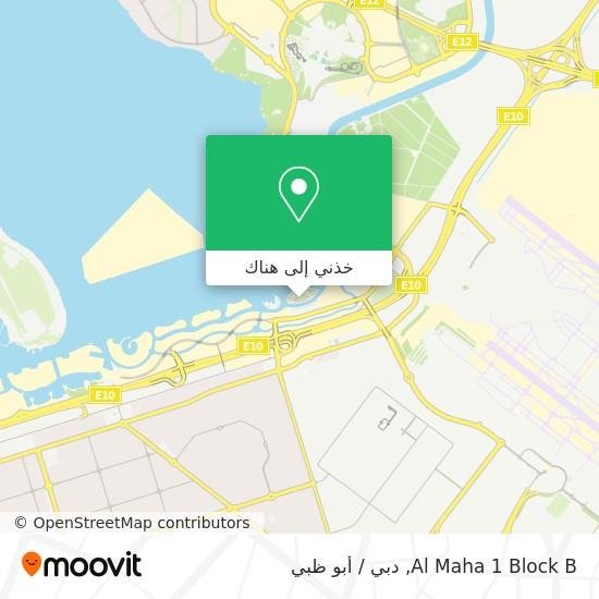 خريطة Al Maha 1 Block B