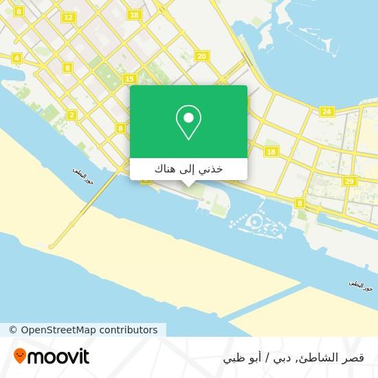 خريطة Qasr El Shatie