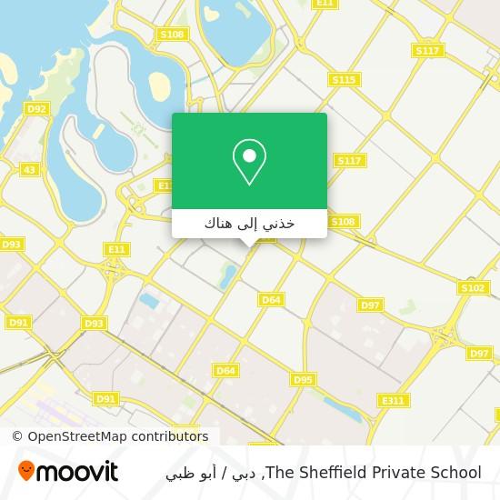 خريطة The Sheffield Private School