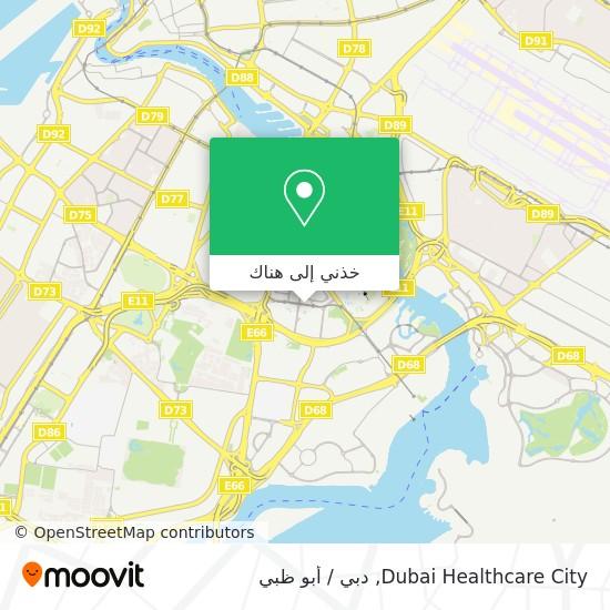 خريطة Dubai Healthcare City