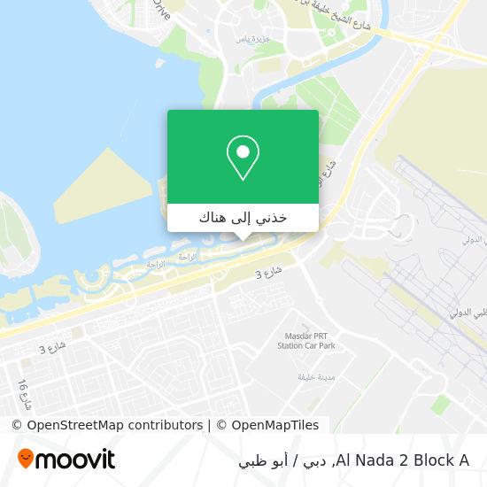 خريطة Al Nada 2 Block A
