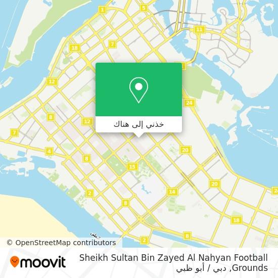 خريطة Sheikh Sultan Bin Zayed Al Nahyan Football Grounds