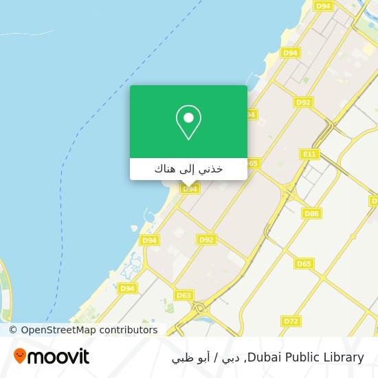 خريطة Dubai Public Library