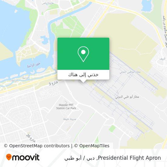 خريطة Presidential Flight Apron
