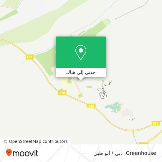 خريطة Greenhouse