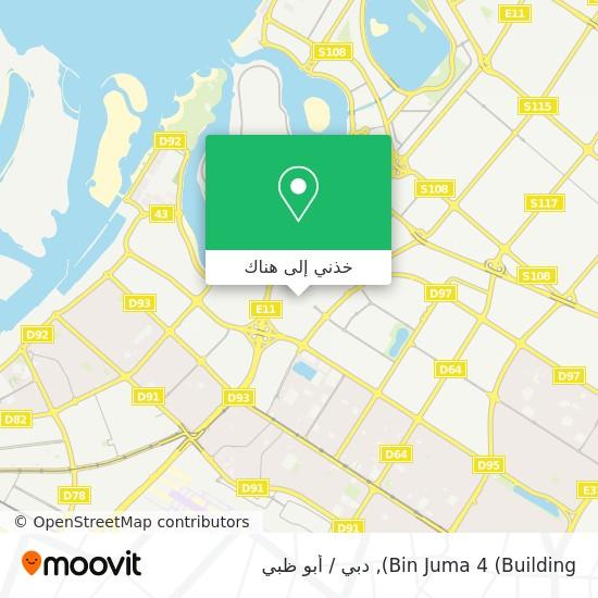 خريطة Bin Juma 4  (Building)