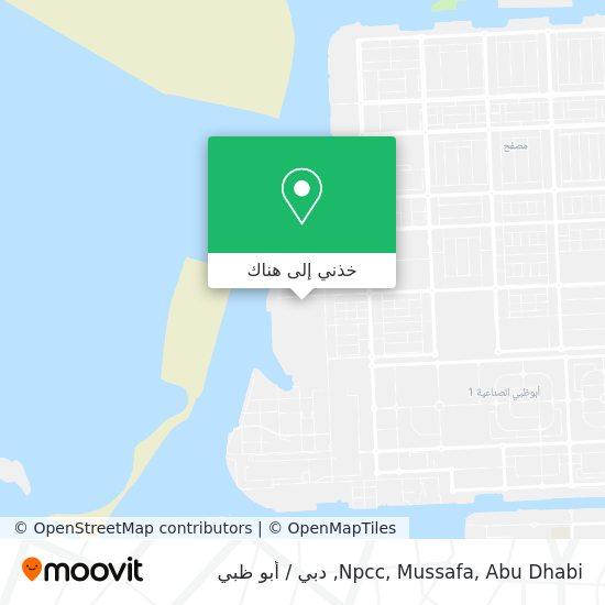 خريطة Npcc, Mussafa, Abu Dhabi