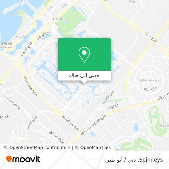 خريطة Spinneys